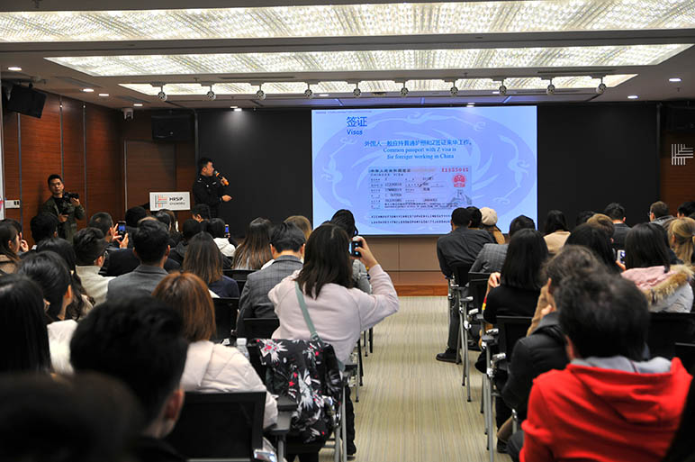 China work visa and employment seminar in chengdu