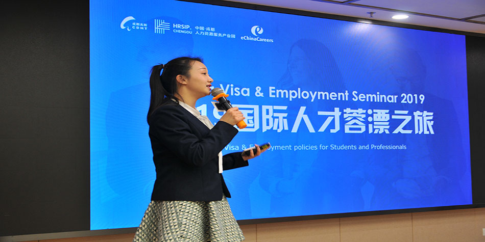 2019 China Visa & Employment Seminar Recap