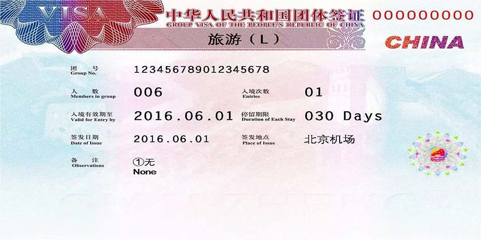 New group visa for China