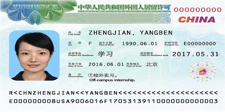 New China residence permit for foreigners