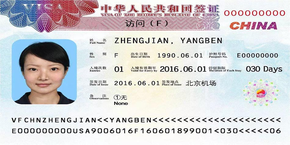 New work visa for China