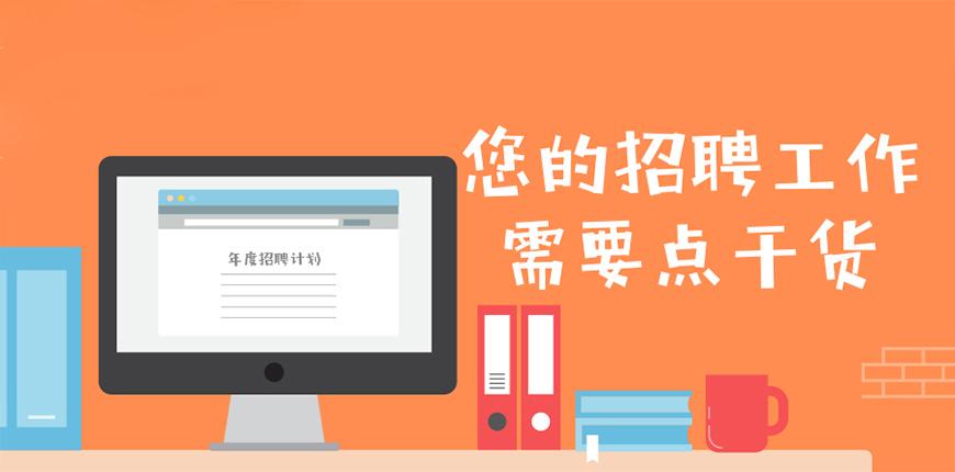 2019福利丨HR必备资料、招聘外国人相关指南文件,你值得拥有!