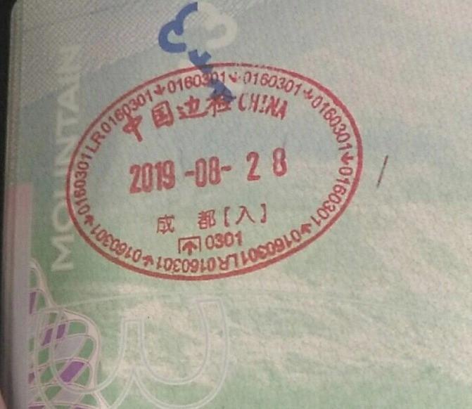 外国人在华z字签证