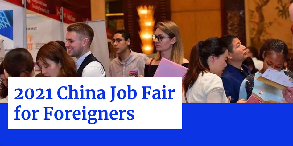 [Spring 2021] National Event: The China Job Fair for Foreigners