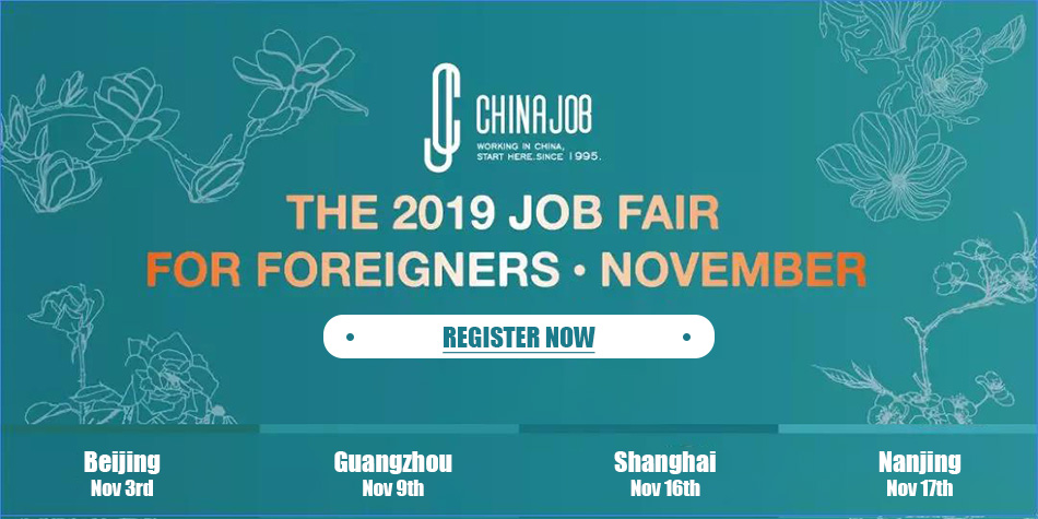 [Fall 2019] National Event: The China Job Fair for Foreigners