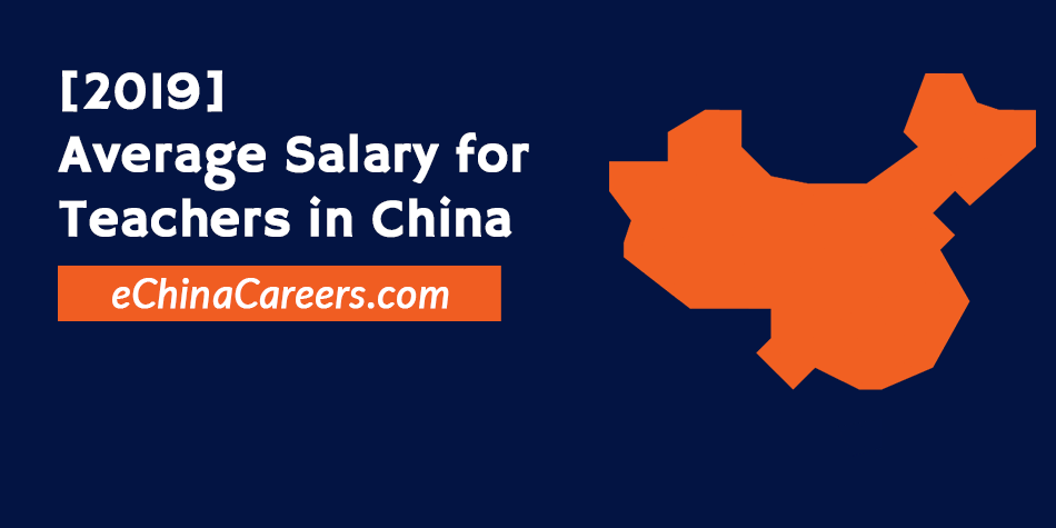 2019 - What is the Average Salary for Teachers in China?