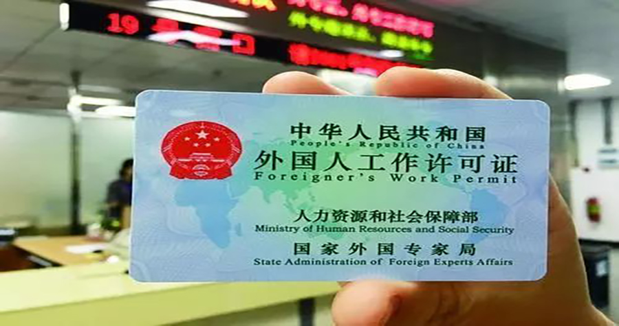 [2019 Update] Reminder About Your Visa Renewal in China!