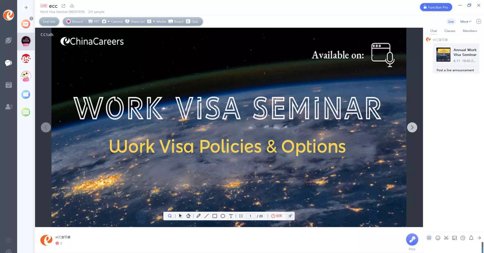 China annual work visa seminar on live stream